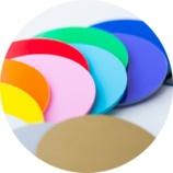 『心のケアに12色セラピー』の画像