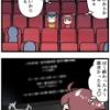 シン・エヴァンゲリオン劇場版を見に行った時驚いたこと(※ネタバレなし)