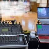 『Ableton Live 11にアップグレードいたしましたぁぁぁ(嬉)』の画像