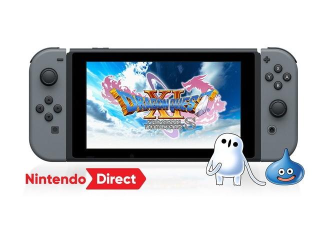 Switch版『ドラクエ11』完全版だった!2D&3Dのモード、新ストーリー追加、ボイスあり等