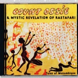 『Count Ossie & Mystic Revelation Of Rastafari「Tales Of Mozambique」』の画像