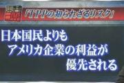 「TPP参加は日本次第」 米通商代表部(USTR)のカーク代表