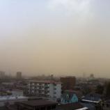 『強風、そして黄砂が舞った今日の戸田市』の画像