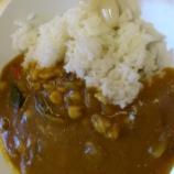 『今日のあべQ(夏野菜カレー)』の画像
