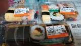 俺の晩飯が寿司www(※画像あり)