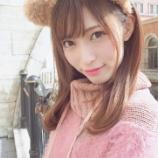 『【NGT48】フライデーが新潟警察・副署長へ取材を決行!!今まででもっとも信憑性の高い記事が掲載されている模様!!!』の画像
