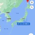 """【挑戦】沖縄の18歳少年、日本縦断2800キロを""""徒歩で""""挑む 日本最南端から北海道稚内市まで「周りに元気と勇気を与えたい」"""