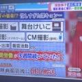 【深キョン休養・後継者がいない】深田恭子休養でホリプロ大慌て!