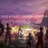 『リオ・オリンピック公式トレイラー』の画像