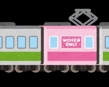 女性専用車両に複数人の男性が乗り込みトラブル、電車が12分遅延 東京メトロ・千代田線の国会議事堂前駅