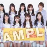 『[お知らせ] =LOVE 7thシングル「CAMEO」店舗購入者特典絵柄発表!【イコラブ】』の画像