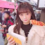 『[イコラブ] 先週(1/28-2/3)の音嶋莉沙 インスタまとめ【=LOVE(イコールラブ)】』の画像