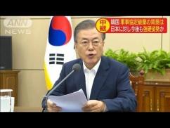 韓国「GSOMIA破棄が韓国にとって致命的でも日本ザマァが味わえればそれでいい」