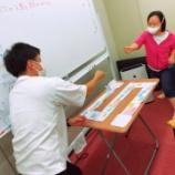 『【横浜・保土ヶ谷校】すごろく作りで協力作業🎲』の画像