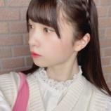 『[ノイミー] 菅波美玲「色落ちしちゃってたので…前回と同じ色に染めてきたよ〜!」』の画像