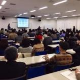 『日本総研・藻谷さん/人口減少社会で、企業が、地域が生き残るポイント!』の画像