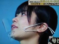 【日向坂46】丹生明里、『約束のネバーランド』映像を見て美しい涙を流す。