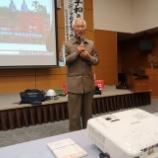 『活動報告会in 松山市』の画像