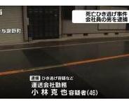 サイ 京都 爆