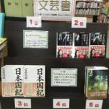 『乃木坂46、経済動かしてるな・・・』の画像