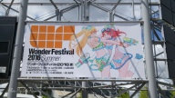『何を狂ったのか、千葉に移住しました(2016/7/22~8/11)』の画像