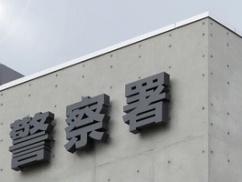 日本人女子大生強姦で逮捕された新大久保の韓国人、カメラに向かってイキリかますwwwwwwww
