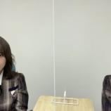 『【乃木坂46】言っていいのかwww『私の下着を・・・』生配信でまさかの衝撃発言!!!!!!』の画像