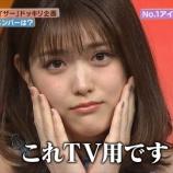 『【乃木坂46】これ、TV用です・・・』の画像