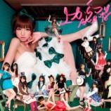 『【乃木坂46】乃木坂で『上からマリコ』的な曲を作るとしたら・・・【AKB48】』の画像