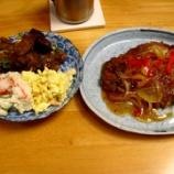 『お惣菜で夕食』の画像