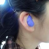 『インスタモールド(オーダーメイド耳栓)作成しました【聴覚保護】【サーフィン】』の画像