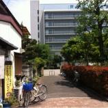 『戸田中央総合病院南側の小さな憩いスポット』の画像