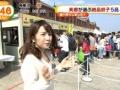 【画像】最近の長野美郷ちゃんがエっロすぎると話題に