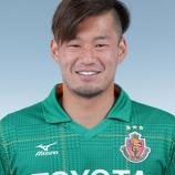 『名古屋グランパス  今季、横浜FCから加入のGK渋谷飛翔 負傷の楢崎に代わり先発か』の画像