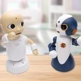 『スマホの次って、ひょっとしてロボット?』の画像