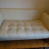 『イタリアのGAMMA社のソファのメンテナンス完了』の画像