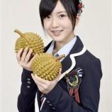 『須藤凜々花が結婚相手にコンドームを購入したところを文春が写真スクープ【画像】』の画像