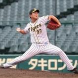 『【朗報】元阪神歳内さん、独立リーグで無双してしまうwxwxwxwxwxwxwxwx』の画像