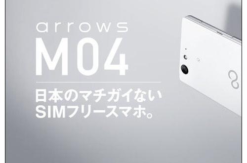 【悲報】 Arrowsさん、2年前から一切進化しない快挙を成し遂げてしまう……………………のサムネイル画像