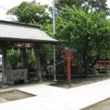 『六所神社さん』の画像