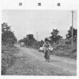 『開基百年記念「桔梗沿革誌」(14)第五節 鉄道の開通と郵便局』の画像
