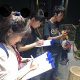 『【福岡】一般教養 施設利用』の画像