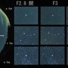 『LAOWA4mmF2.8 Fisheyeによる星空 2019/10/09』の画像