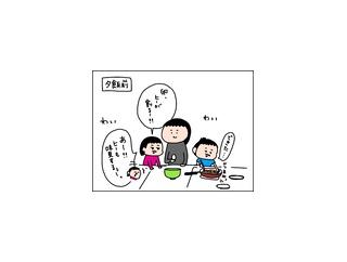 【元気ママ】更新のお知らせ