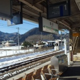 『2016/1/26鳥沢駅から夫婦杉、猿橋駅』の画像
