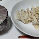『【今日の夕飯】サラダチキン その88 @さば缶 20kgケトルベルでアップライトロウ』の画像