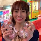 『【乃木坂46】掛橋沙耶香、ゲーセンでめっちゃ楽しそうwwwwww』の画像
