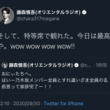 『【乃木坂46】くそっ!!!羨ましすぎる・・・これは上がってくるしかないよな・・・』の画像