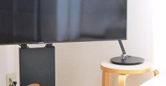 壁寄せテレビスタンド「WALL」で、リビングをスッキリ化!