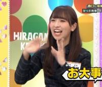 【欅坂46】井口、不感症だと自ら宣言!?【ひらがな推し】